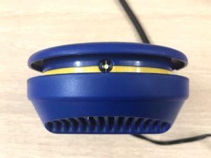 Đèn LED nhỏ gọn và tinh tế từ GoodYear GY3301